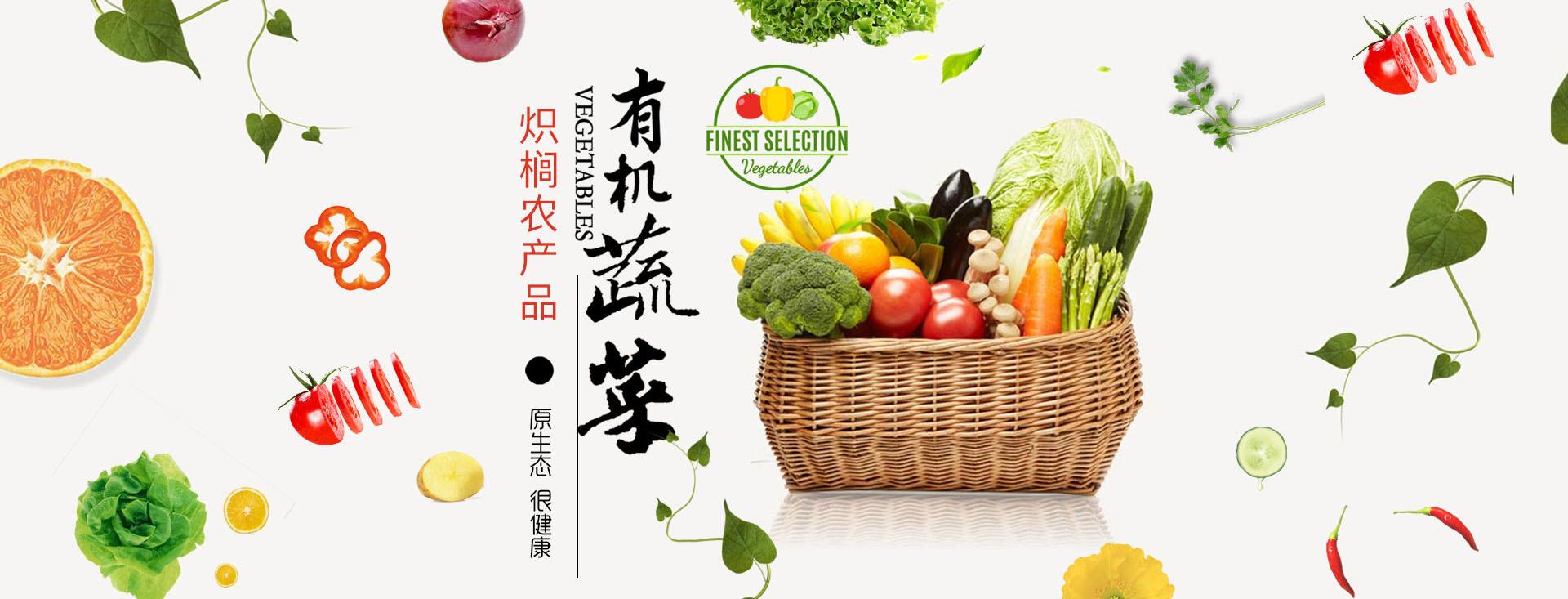 广西生鲜公司